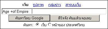 http://www.kapook.com/google/search/images/index_clip_image006.jpg