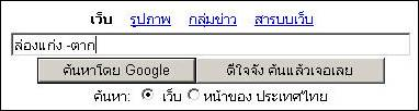 http://www.kapook.com/google/search/images/index_clip_image008.jpg