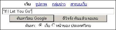 http://www.kapook.com/google/search/images/index_clip_image010.jpg
