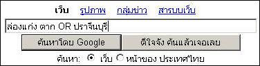 http://www.kapook.com/google/search/images/index_clip_image012.jpg