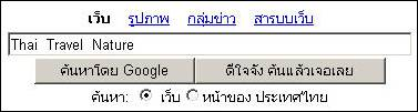http://www.kapook.com/google/search/images/index_clip_image014.jpg
