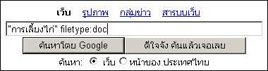 http://www.kapook.com/google/search/images/index_clip_image022.jpg