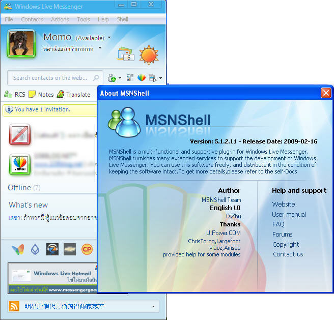 Index of /msn/msn_shell_images