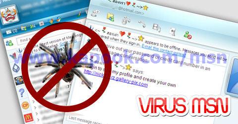 ไวรัส msn